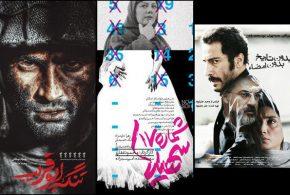 کدام فیلم به اسکار می رسد؟ بدون تاریخ بدون امضا،تنگه ابوقریب یا شماره 17 سهیلا +فیلم