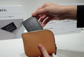 نازک ترین و سبک ترین گوشی همراه جهان به بازار می آید؛به اندازه یک کارت اعتباری/ویدئو