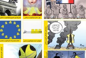کاریکاتوریست هایی که درباره وقایع جلیقه زردها در پاریس کشیده شده است