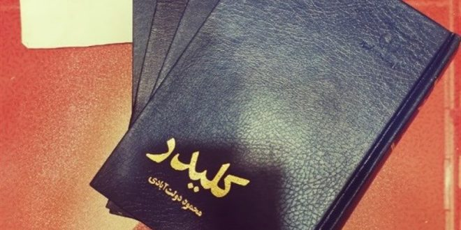 کدام رمانهای ایرانی، خوانندههای پر و پا قرص دارند؟