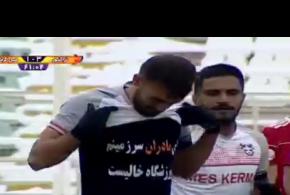 ببینید | شادی گل خبرساز بازیکن مس کرمان با جمله ای که زیر لباسش نوشت!