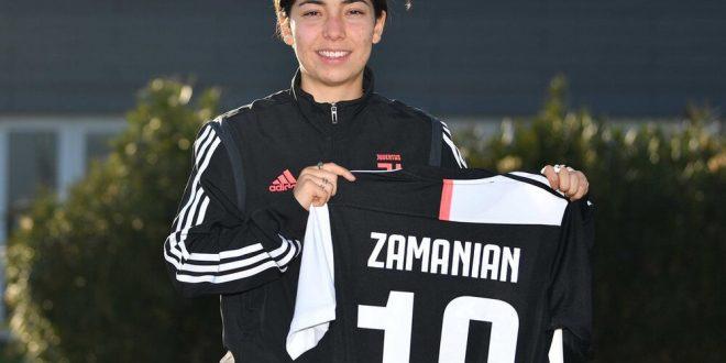 این خانم تنها بازیکن ایرانی باشگاه یوونتوس است؛آناهیتا زمانیان بختیاری