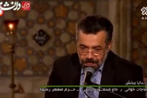 ببینید | توضیحات محمود کریمی درباره مداحی جنجالی پخش شده از او درباره امامحسین(ع)