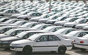 برای ثبت نام در طرح فروش فوق العاده خودرو چقدر پول لازم است؟