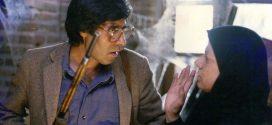 عکسی از مرحوم صدیقه کیانفر کنار مرحوم خسرو شکیبایی در فیلم هامون