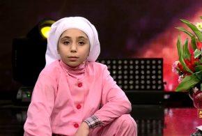 اجرای بسیار جذاب اسرا جلیلیان که از آریا عظیمی نژاد زنگ طلایی گرفت( ویدئو)