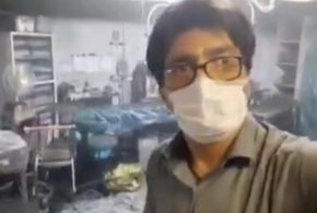 ببینید |  اتاق عملی که در حادثه انفجار درمانگاه سینا بیشترین جانباخته را داشت(ویدئو)