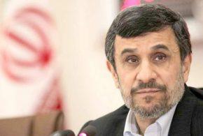ببینید | این حرفهای جنجالی احمدینژاد درباره گلشیفته فراهانی است؟