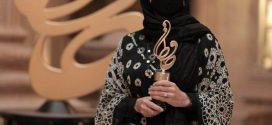 عکس | مریلا زارعی در نقش مهدعلیا در سریال «جیران»