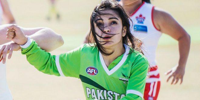 داستان دختر فوتبالیست پاکستانی که مردان زادگاهش تهدیدش می کردند/رویای کرشمه