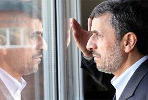 ببینید | پاسخ احمدینژاد به یک پرسش کلیدی؛ «بالاخره هاله نور را دیدید یا خیر؟»